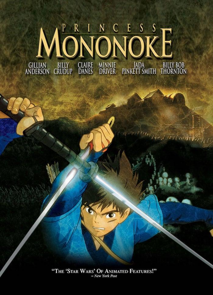 DVD cover of Princess Mononoke from Hiyao Miyazaki.