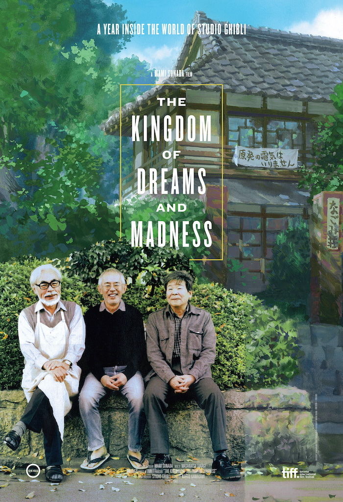 DVD cover for the film The Kingdom of Dreams and Madness from Mami Sunada.